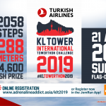 Announcement – Towerrunning 80 – WFGT Towerrunning Challenge – KL Tower International Towerthon – April 21