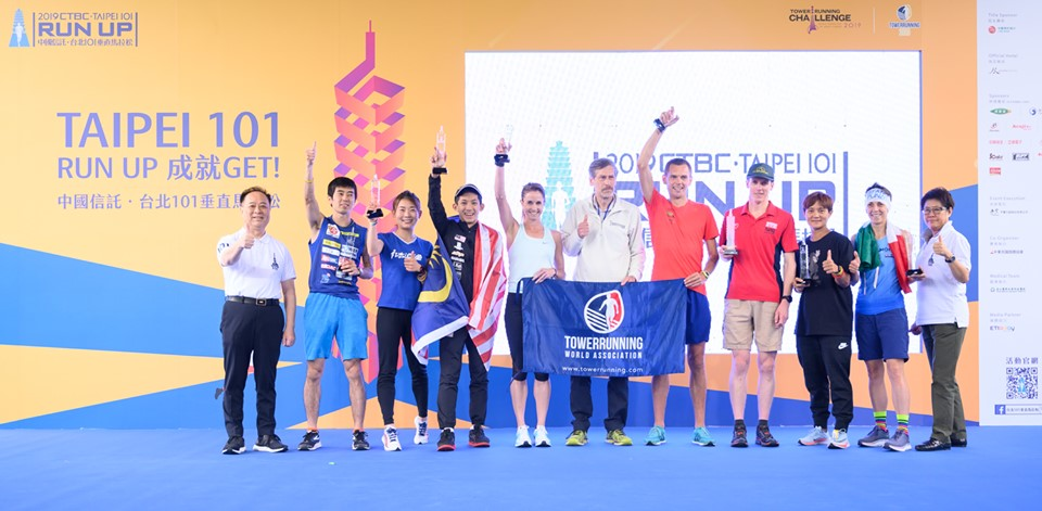 Taipei 101 Run Up 2019