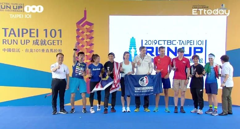 Taipei 101 Run Up 2019 – Top 5