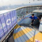 Hangzhou Race Report